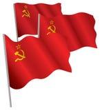 3d флаг СССР Стоковое Изображение
