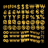 3d alphabet spelling art Stock Photography