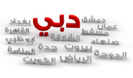 3d arabic words of the capitols of the arab world Royalty Free Stock Image