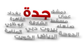 3d arabic words of the capitols of the arab world Royalty Free Stock Images