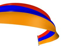 3D Armenian flag Royalty Free Stock Photography