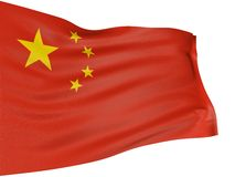 3D Chinese flag. With fabric surface texture. White background Stock Photography