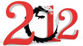 3d Chinese New Year of the Dragon 2012. Stylized inscription Royalty Free Stock Photo
