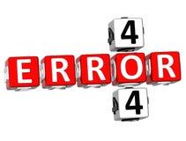 3D crucigrama del error 404 Imagen de archivo libre de regalías