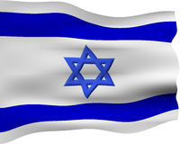 3D Flag of Israel Royalty Free Stock Image