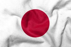 3D Flag of  Japan Stock Photos