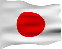 3D Flag of Japan Stock Photo