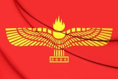 Free 3D Flag Of Syriac-Aramaic People. Royalty Free Stock Image - 84182066