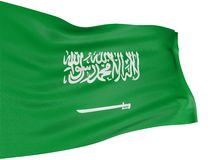 3D flag of Saudi Arabia Stock Photos