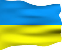 3D Flag of Ukraine Stock Image