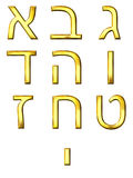 3D Golden Hebrew Numbers Stock Photo