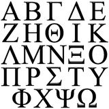 3D Greek Alphabet Stock Image