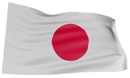 3D Japanese flag Stock Image