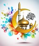 3D Moskee voor MoslimViering royalty-vrije illustratie