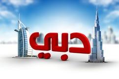3d rendent du mot Dubaï et de la borne limite Photographie stock
