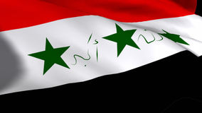 3d Render of the Iraq flag Royalty Free Stock Photos