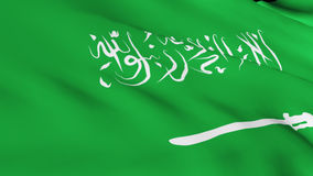 3d Render of the Saudi arabian. Highly Detailed 3d Render of the Saudi arabian Flag 3 Stock Photography