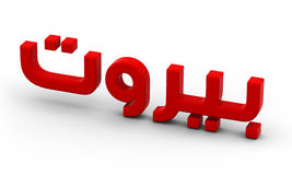 3d render of the word beirut - + clipping path i Stock Image