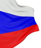 3D Russian flag Royalty Free Stock Image
