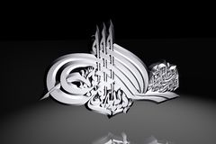 3D Scene Islamic Prayer-Symbol Royalty Free Stock Image