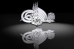 3D Scene Islamic Prayer-Symbol Stock Photo
