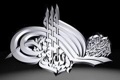 3D Scene Islamic Prayer-Symbol Stock Photography