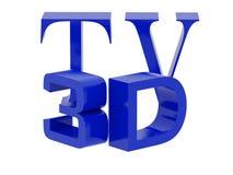 3d symbol Fotografia Royalty Free