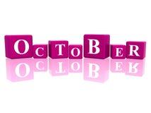 3d sześciany Październik Fotografia Royalty Free