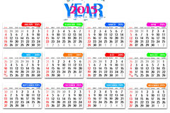 3D Year 2015. Three dimensional calendar year 2015 Royalty Free Stock Images