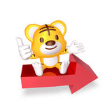 3d yellow cute tiger sitting Royalty Free Stock Photography
