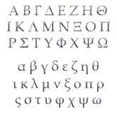 3D Zilveren Grieks Alfabet Royalty-vrije Illustratie