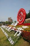 3de China Chengdu Internationale ICH van 2011 Stock Afbeelding