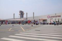 3de Internationale ICH (Chengdu, China) Stock Foto