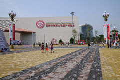 3de Internationale ICH (China, Chengdu) Royalty-vrije Stock Fotografie