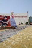 3de Internationale ICH (China, Chengdu) Royalty-vrije Stock Afbeelding