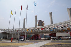 3de Internationale ICH (China, Chengdu) Stock Foto's