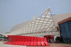 3de Internationale ICH (China, Chengdu) Stock Afbeelding