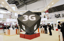 3G exhibition. 3G is the focus on P&T/EXPO COMM CHINA 2008, Exhibition center for P&T/EXPO COMM CHINA 2008 Royalty Free Stock Photography