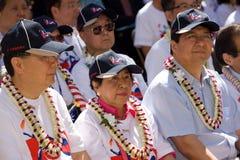 4一百周年纪念瓷和平rep台湾火炬 免版税图库摄影