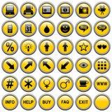 4个按钮来回万维网黄色 免版税库存图片