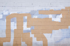 4个油漆补丁程序 库存照片