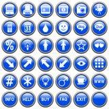 4个蓝色按钮来回万维网 库存图片