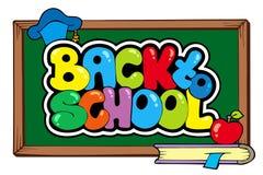 4返回学校主题 皇族释放例证