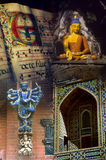 4 θρησκείες montage θρησκευτι& Στοκ εικόνα με δικαίωμα ελεύθερης χρήσης