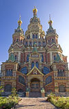 4 καθεδρικός ναός Paul Peter Στοκ Εικόνα