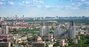 4 πόλη Μόσχα Στοκ Φωτογραφίες