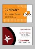4 визитной карточки бесплатная иллюстрация