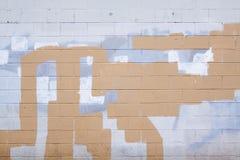 4 заплаты краски Стоковые Фото
