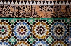 4 ben madrasa youssef Fotografering för Bildbyråer