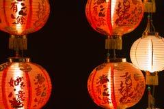 4 Chinese Lanterns. At night Stock Photos